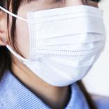 ウイルス・菌対策